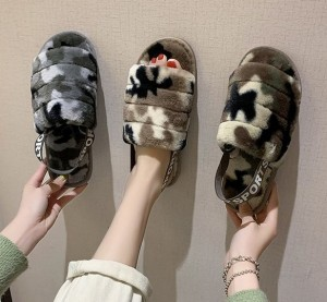 Casual Women Leopard Printed Slippers