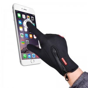 Windproof Outdoor Full Finger Glove
