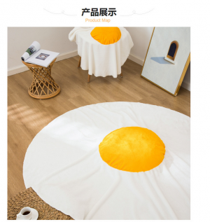 Fried Egg Nap Blanket